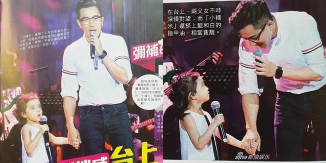 Lưu Khải Uy biểu diễn cùng con gái tại trường học
